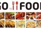 Fitur Ganti Lokasi, Pesan Go-Food dari Kota Lain Makin Mudah